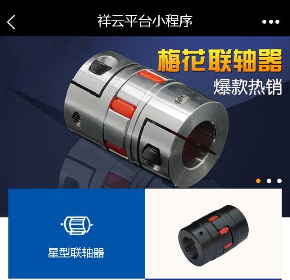 青岛网络优化 微信小程序
